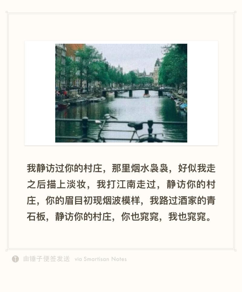 https://o.ruogoo.cn/upload/0187920d8677e6e91b537b6b4796feee.jpg