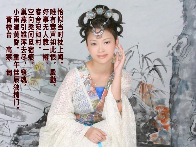 guzhuangmeinvzhuomianbizhixiazai_362507_m_conew1.jpg