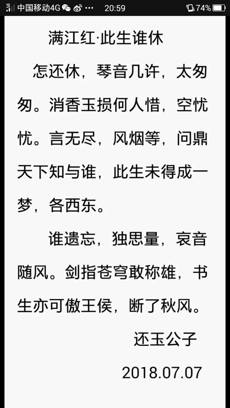 https://o.ruogoo.cn/upload/4a921861bb9b35867ed8c1f4b584c6db.jpg