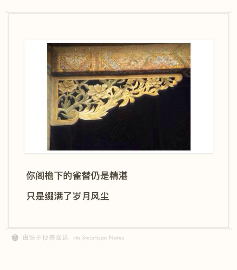 https://o.ruogoo.cn/upload/69e5e183039a50cf20eb0d71a8c33273.jpg