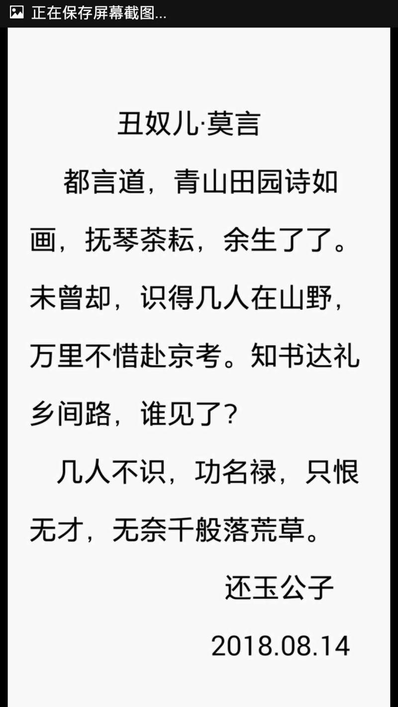 https://o.ruogoo.cn/upload/8a08224713d01eb62b75f7404716a9c0.jpg