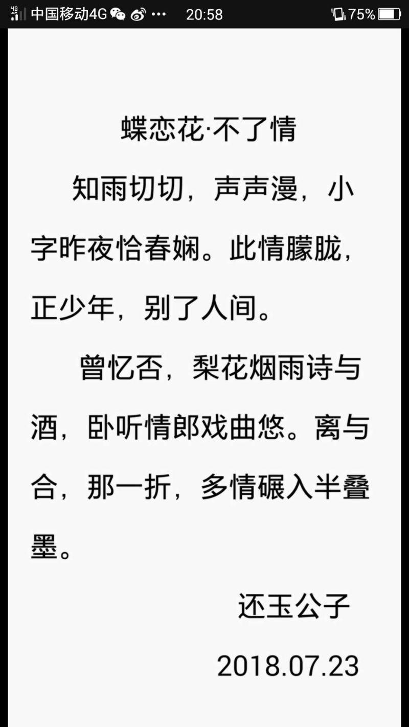 https://o.ruogoo.cn/upload/979ebfedb1d82fc125ea9b24c3d2b389.jpg