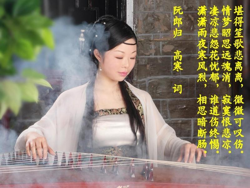 guzhuangmeinvzhuomianbizhixiazai_362567_m_conew2.jpg