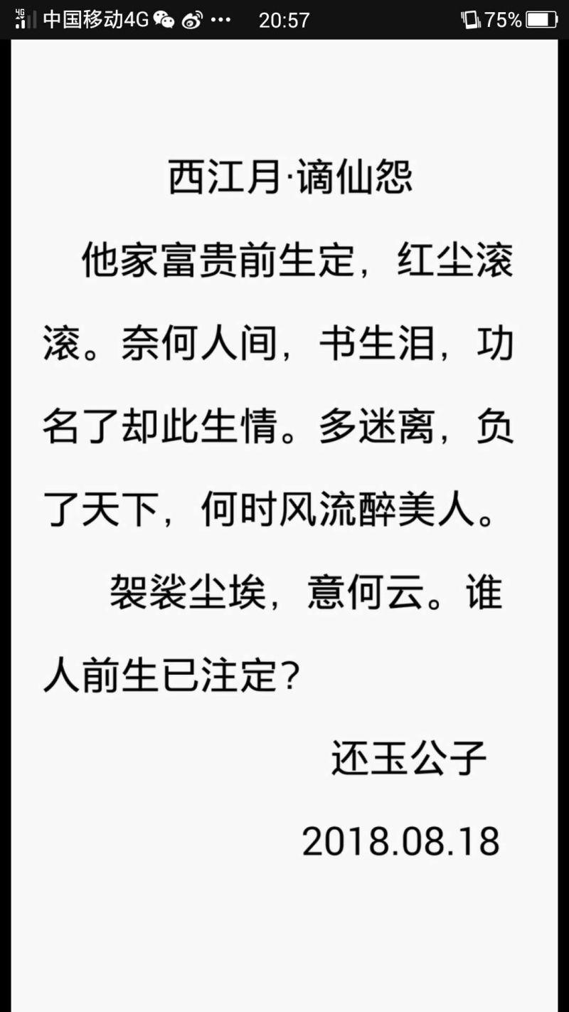 https://o.ruogoo.cn/upload/a9079c42ae80debdda0647a3becfa0ba.jpg