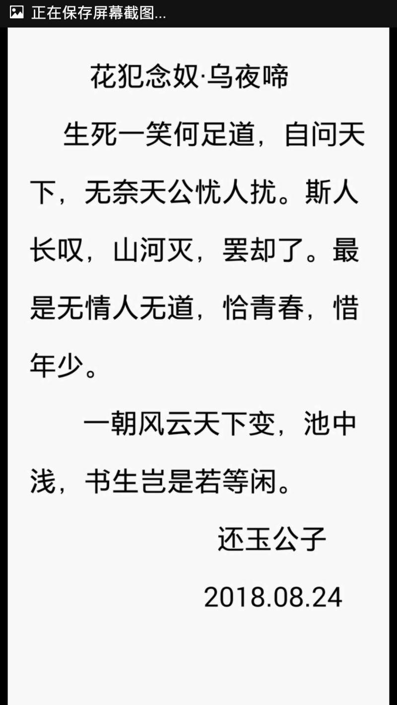 https://o.ruogoo.cn/upload/b19d1a310930ad38ed610757182012e9.jpg