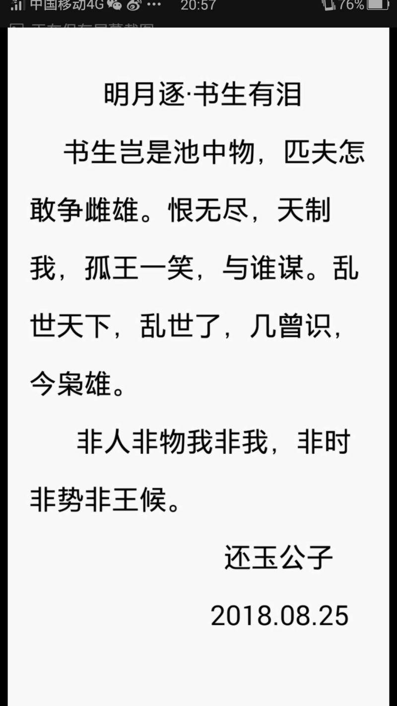 https://o.ruogoo.cn/upload/bc37fd1e236570b3d86d5a4f33e980d7.jpg