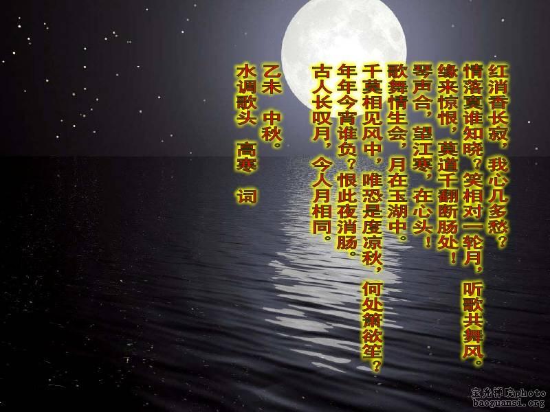 78_110216120915_1_conew1.jpg