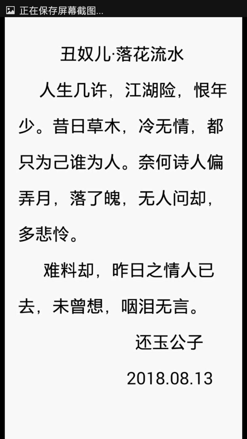 https://o.ruogoo.cn/upload/bc72f39395294ae2506d7e5c0b31834b.jpg