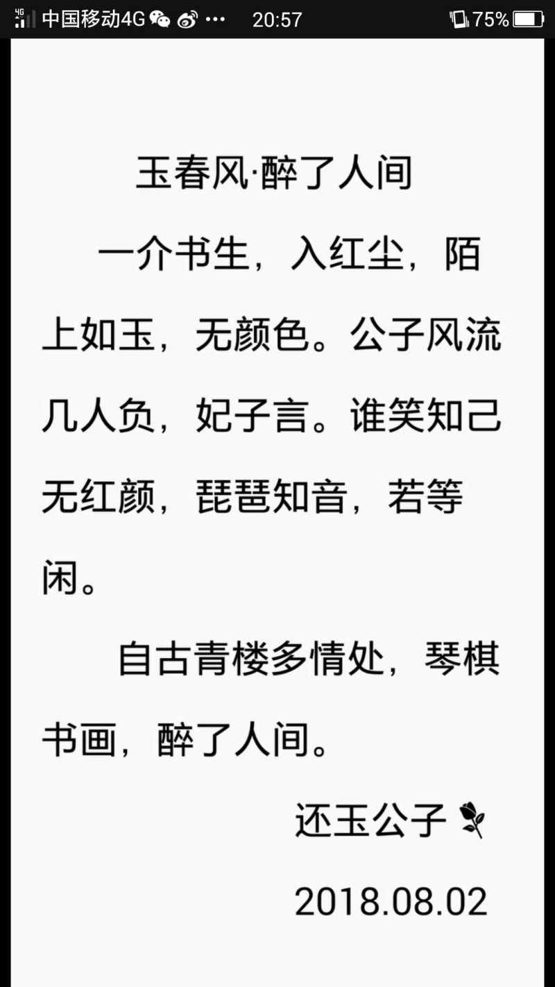 https://o.ruogoo.cn/upload/c95389a1f020f09b133e691e0b8a5675.jpg