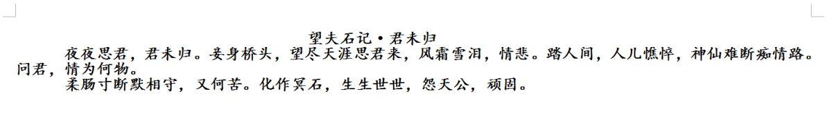 https://o.ruogoo.cn/upload/d814516f771742e01c5804c3e7e7a1b5.jpg
