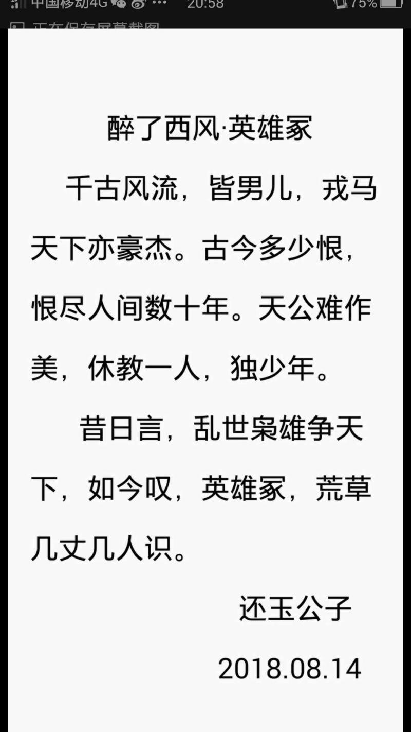 https://o.ruogoo.cn/upload/ff0ff38b3148e1269ea34bbd80ecaa87.jpg